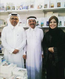 مع الشاعر علي الدميني والناقد الدكتور سعد البازعي في معرض الكتاب