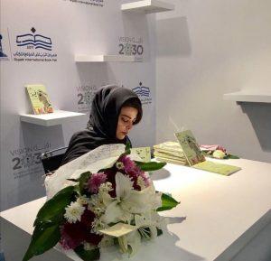 اثناء توقيع فيروز وشوارع الرياض في معرض الرياض الدولي للكتاب