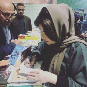 منصة توقيع في معرض بغداد الدولي للكتاب 2019