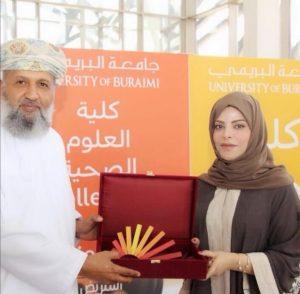 تكريم في جامعة البريمي بسلطنة عمان