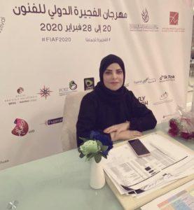 المشاركة في لجنة تحكيم جائزة الشيخ راشد للإبداع عن فئة القصة القصيرة في الفجيرة ٢٠٢٠